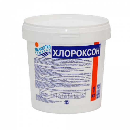 Многоф. ср-ва гранулы Маркопул Кемиклс Хлороксон 1кг