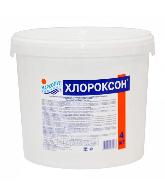 Многоф. ср-ва гранулы Маркопул Кемиклс Хлороксон 4кг