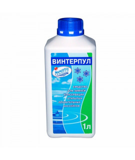 Зимний консервант жидкий Винтерпул 1л