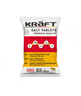 Таблетированная соль Kraft