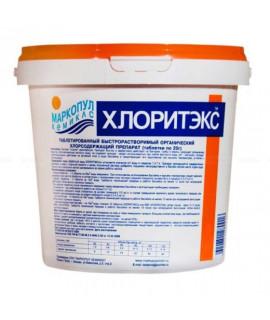 Хлоритэкс гранулы 1кг