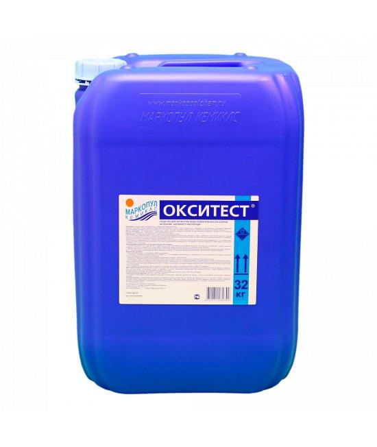 Окситест  30л (32 кг)