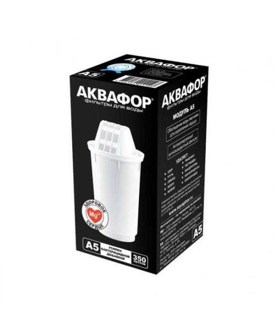 Сменный модуль Аквафор А5