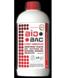 Биологическое средство для выгребных ям, септических, дренажных систем и труб BB-SU010