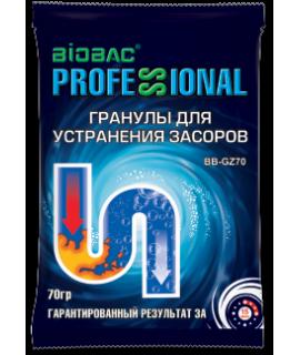 Гранулы для устранения засоров BB-GZ70 ПРОФЕССИОНАЛ