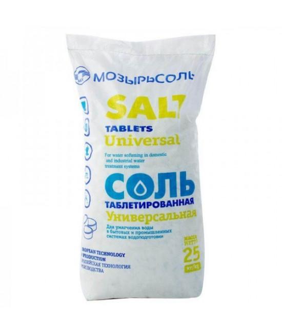 Соль таблетированная Мозырьсоль