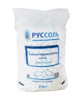 Руссоль таблетированная соль для систем водоочистки