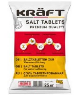 Соль Крафт ( Kraft )