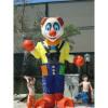 Водный аттракцион душ Клоун