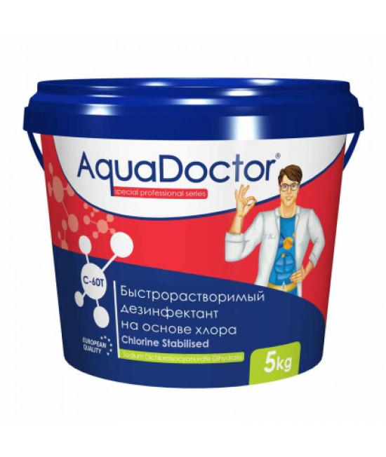 AquaDoctor C-60T 5 кг. в таблетках