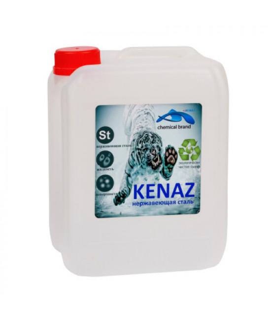 Kenaz Нержавеющая сталь 0,8 л.