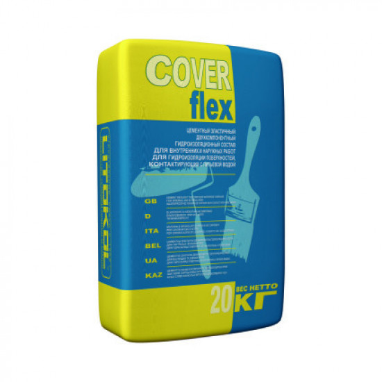 Гидроизоляция COVERFLEX (А+B) сухой компонент A (мешок) 20 кг