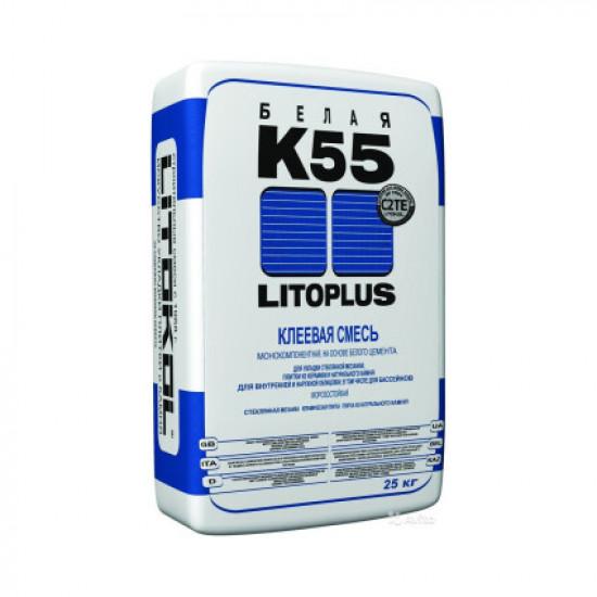Клей LITOPLUS K55 для мозаики и плитки белый (мешок) 25 кг
