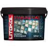 Затирочная смесь Litokol STARLIKE EVO Avorio S.200, 2.5 кг