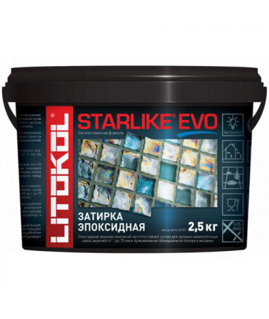 Затирочная смесь Litokol STARLIKE EVO Blue Zaffiro S.350 (синяя), 2.5 кг
