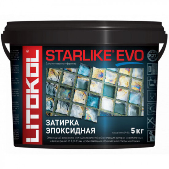 Затирочная смесь Litokol STARLIKE EVO Cacao S.230, 5 кг