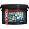 Затирочная смесь Litokol STARLIKE EVO Neutro S.113 (нейтральная), 2.5 кг