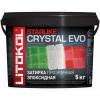 Затирочная смесь Litokol STARLIKE CRYSTAL EVO S.700, 5 кг